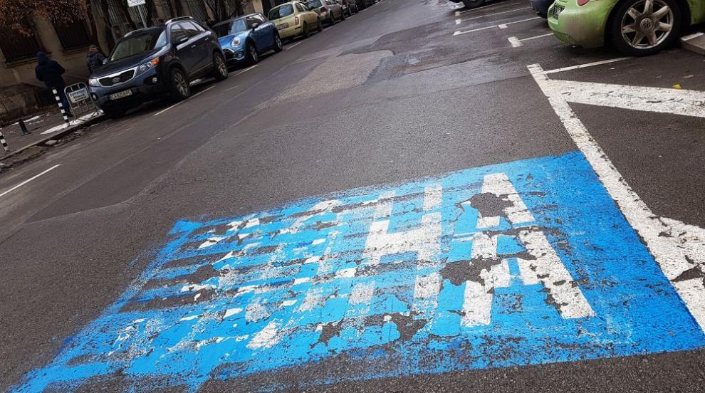 Мними инспектори опитали да измамят жена с глоба за паркиране