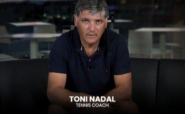 Легендарният Тони Надал идва у нас като посланик на Sofia Open 2019