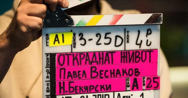 Снимките на седми сезон на най-успешния български медицински сериал започнаха