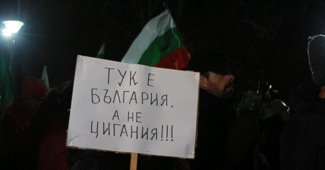 Снимка: След успешна операция изписаха командоса, който беше пребит от роми във Войводиново