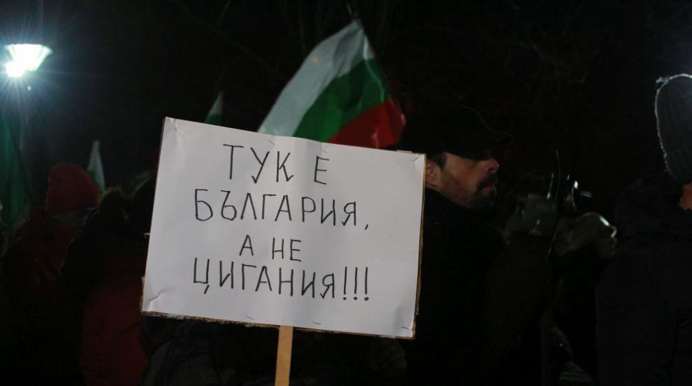 Командосът, пребит от роми във Войводиново, е изписан от болницата
