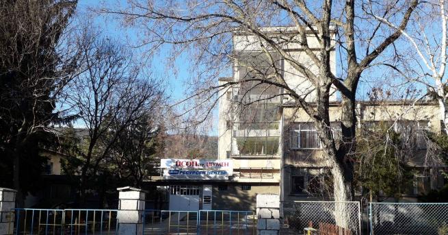 Учителка от бивше помощно училище в Шумен получи пробация и