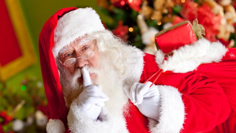 Какво не трябва да прави Дядо Коледа