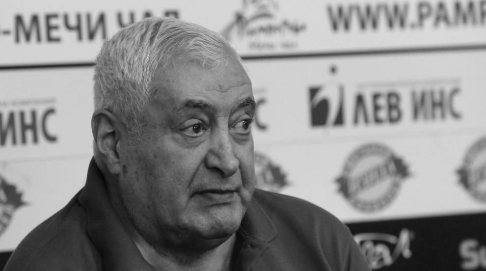 Футболният елит се прощава с Иван Вуцов