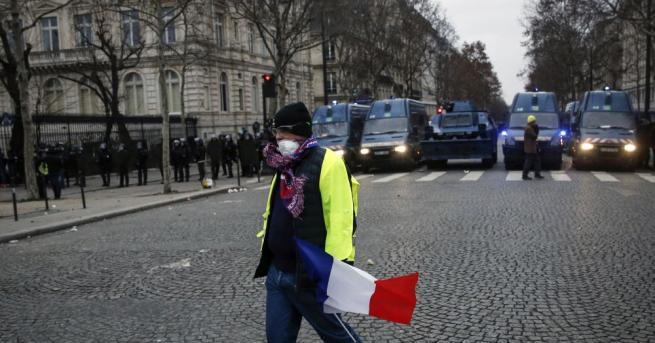 Демонстранти от протестното движение на