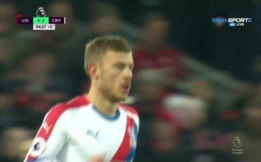 Макс Майер с дебютен гол за Кристъл Палас
