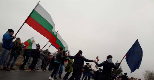 И в шуменския квартал Мътница се проведе протест срещу винетките
