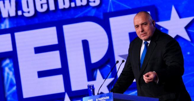 България Днес ГЕРБ ще проведе Национална конференция Вероятно Борисов ще