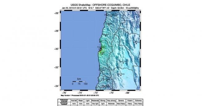 Двама възрастни са починали вследствие на силното земетресение в Чили,