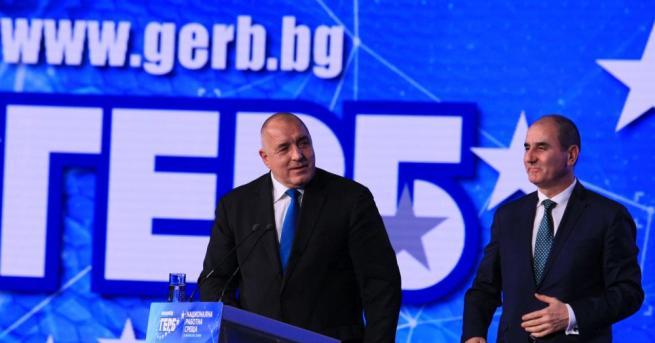 Борисов предупреди членовете на ГЕРБ: Ако не ви светне червена