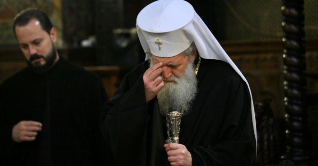 Православната църква почита на 21 януари паметта на Св. мъченик