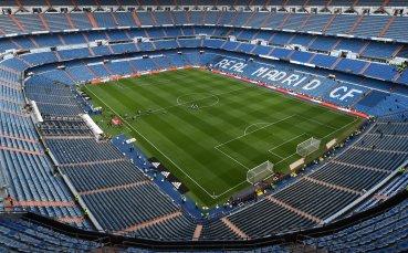 Реал Мадрид взима