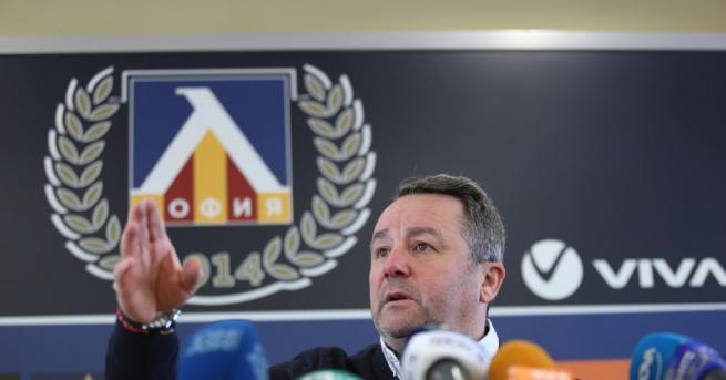 Славиша Стоянович повече няма да бъде треньор на Левски, съобщава