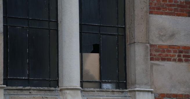 Главното мюфтийство остро осъжда посегателството над Централната Софийска синагога, станало