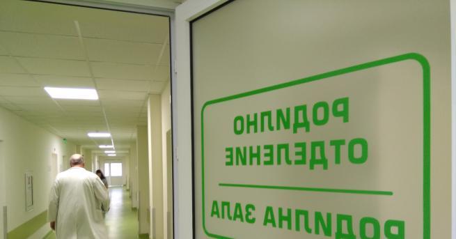 """Лекари от варненската болница """"Света Анна"""" спасиха млада жена в"""