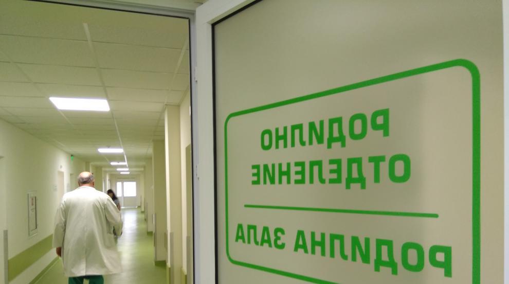 """Лекари от варненската болница """"Света Анна"""" спасиха млада жена и бебето й"""