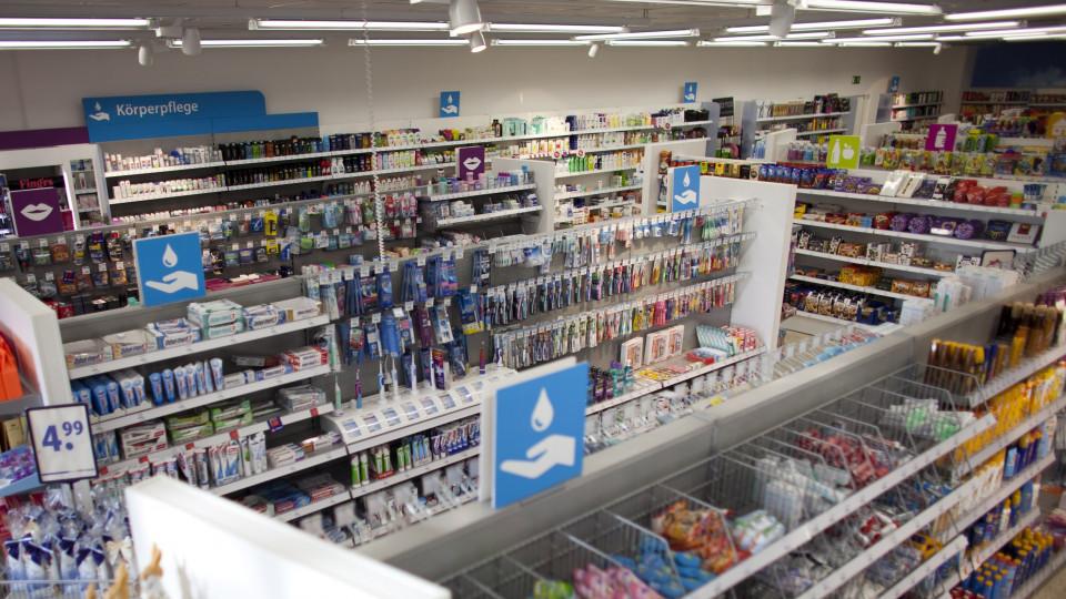 Не харчете за излишни неща в аптеката