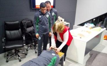 Обучиха треньори на Лудогорец да оказват първа помощ