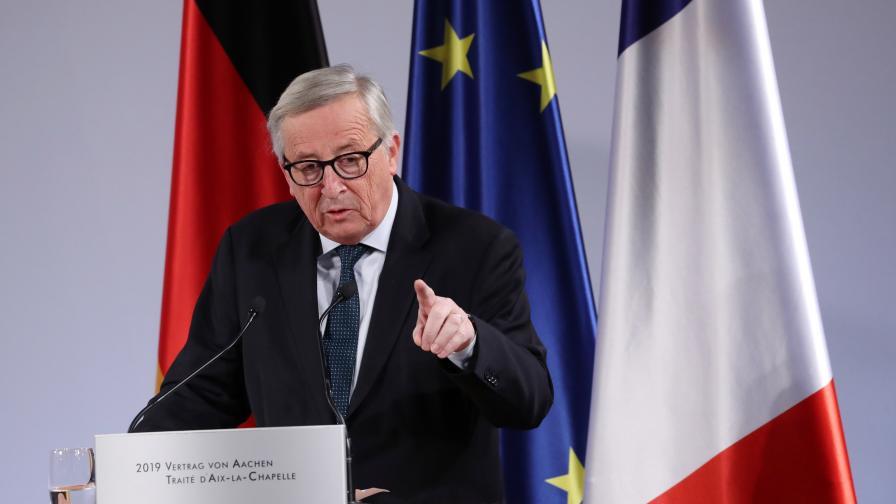 Франция и Германия подписаха исторически...