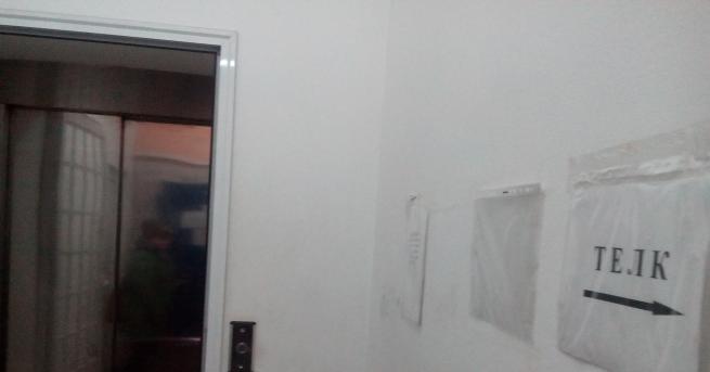 Прокуратурата в Габрово: Петима са получили неправомерно решения за инвалидност
