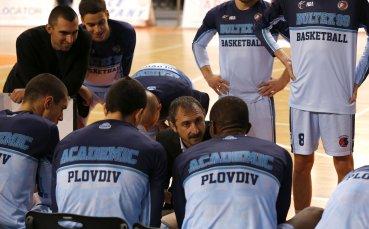 Берое и Академик Бултекс 99 с нови победи в Балканската лига