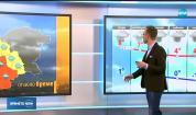 Прогноза за времето (23.01.2019 - обедна емисия)