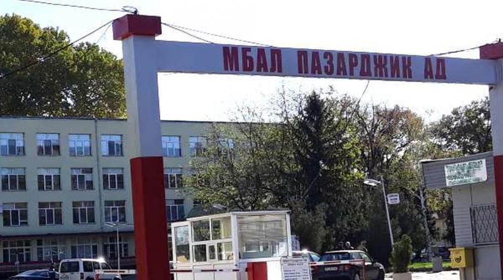 Двамата починали мъже от Пазарджик нямали грип