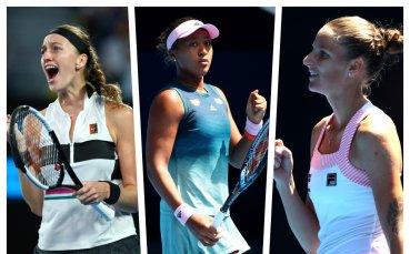 Осака, Плишкова или Квитова? Женският тенис ще има своята нова №1