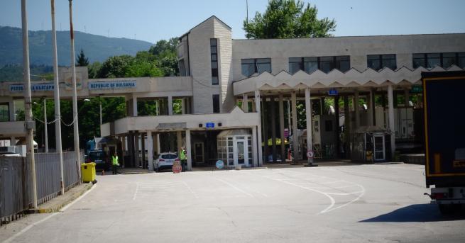 България Има ли опашки от автомобили на ГКПП