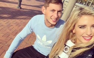 Приятелка на Сала призова за разследване на инцидента