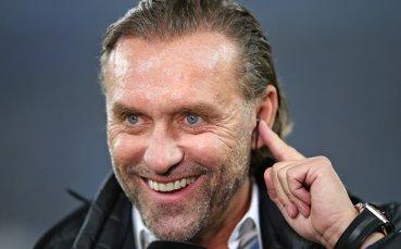 Нов любопитен вариант за треньор на ЦСКА