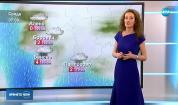 Прогноза за времето (29.01.2019 - централна емисия)