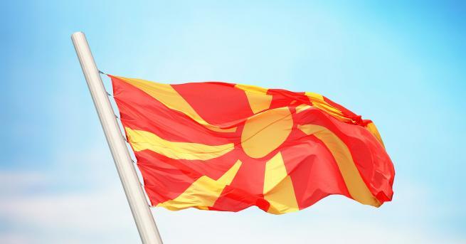България Ес с решение за присъединяването на Македония Темата ще