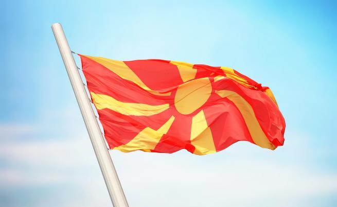 Македонски медии: