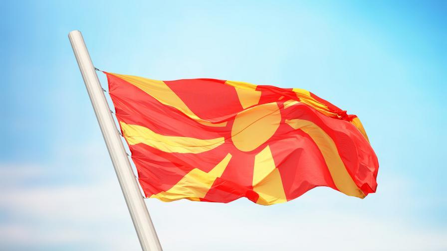 ЕС с решение за присъединяването на Македония
