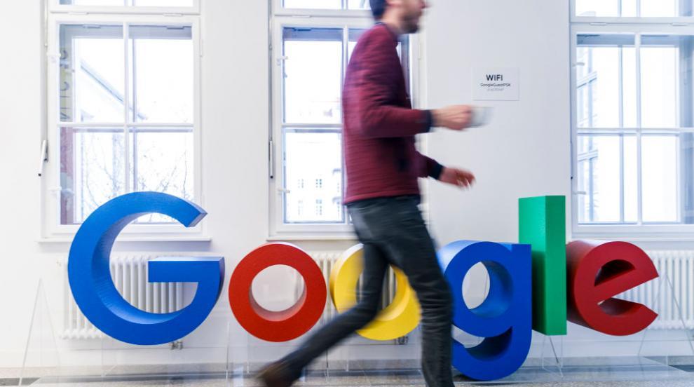 Google заедно със здравна компания работел по таен проект за събиране на...