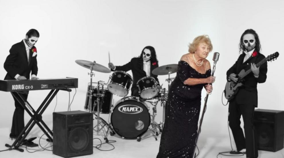 Възрастта не е присъда: Баба на 97 години пее в хеви метъл банда (ВИДЕО)