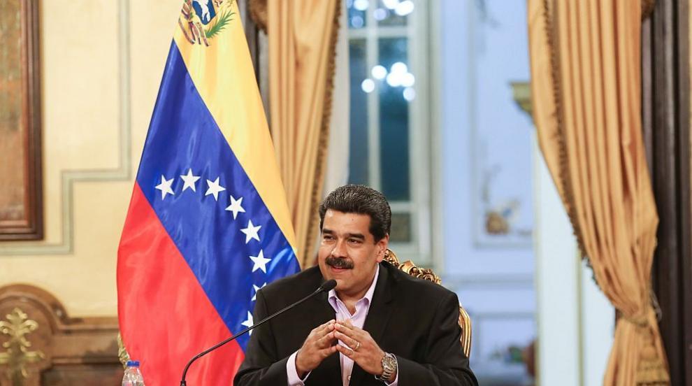 Николас Мадуро прекъсна дипломатически отношения с Колумбия