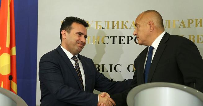 Премиерът Бойко Борисов ще проведе среща с министър-председателя на Република