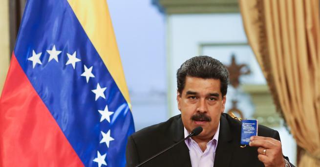 Свят Венецуела: Свалихме американски самолет Съобщението е придружено от снимки