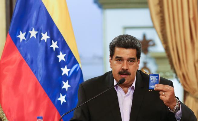 Мадуро предупреди Белия дом, че ще бъде