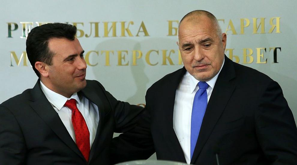 Заев: Никога не сме били по-близки с България