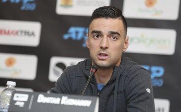 Мико Кузманов отпадна във втория кръг в Парма