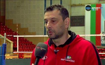 Николай Желязков: Съжалявам, че загубихме, но не мисля, че нещо направихме грешно