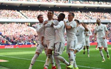 Реал Мадрид мечтае на едро при Сантиаго Солари