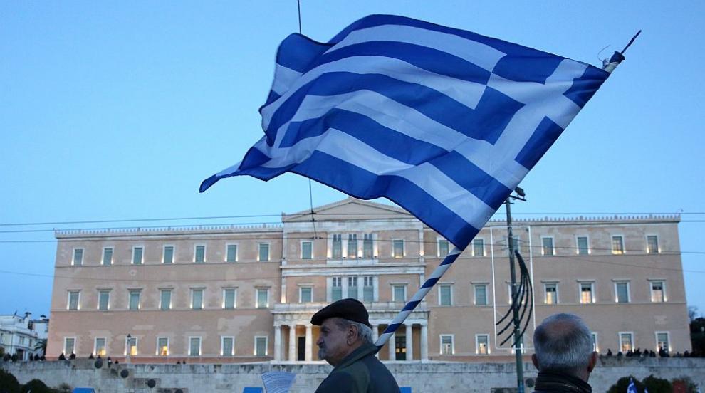 Гърция вече има комисия за надзор на министерствата