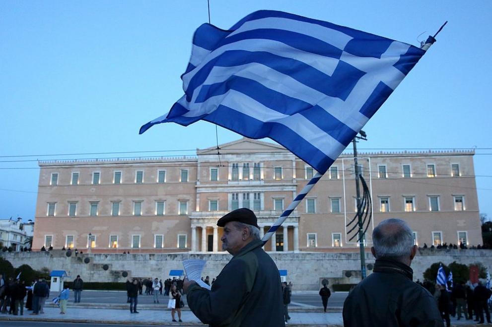 Общонационална стачка в Гърция днес - Свят - DarikNews.bg