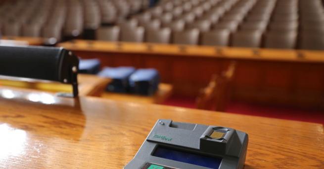 Парламентарната комисията по вероизповеданията и правата на човека ще разгледа
