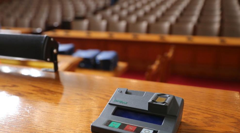 БСП се връща в пленарна зала