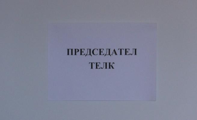 Акция в София, прокуратурата удря измамите с ТЕЛК